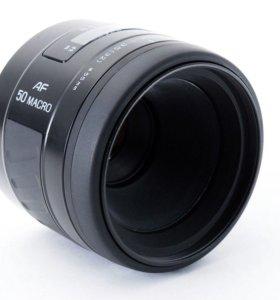 Minolta Af Macro 50 мм f/3.5 и Minolta ширик