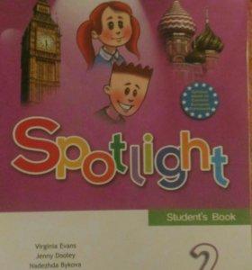 Английский язык, учебник 2 класс