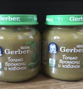 Gerber пюре только броколли и кабачок
