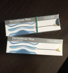 Ферматрон Плюс (протез синовиальный жидкости)