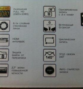 "Видеорегистратор ""iBOX Pro-780""."