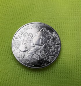 Монета 25 руб.