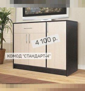 Комод (эю532918)