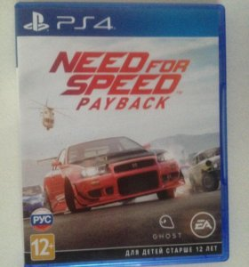 """игра для ps4 """"Need For Speed Payback"""""""