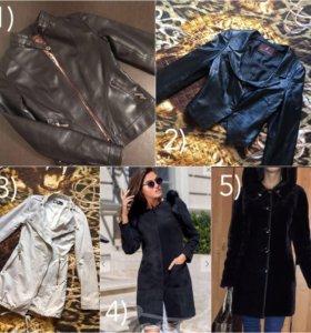 Пальто, куртка, шуба мутоновая