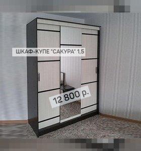 Шкаф (2рс39022)