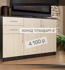 Комод (9ту22583)