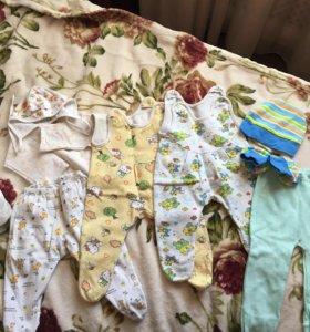 Детские вещи 2-3 месяца