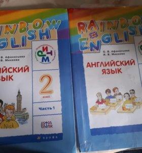 Книги англий.языка 2 класса
