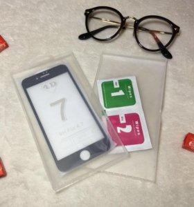 Стекло для IPhone 7