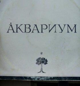 """Винил """"Аквариум"""" запись 1986 года"""