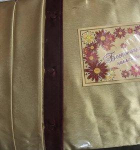 Комплект постельного белья (шёлк)