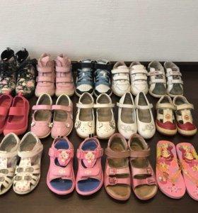 Детская обувь р26-31