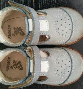 Туфли ясельные 21р (13 см) Нат.кожа