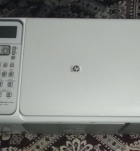 HP Photosmart C4100 Series