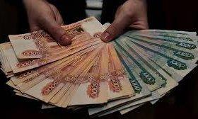 Деньги в помощь