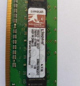 Оперативная память KINGSTON KVR 512МВ одна планка