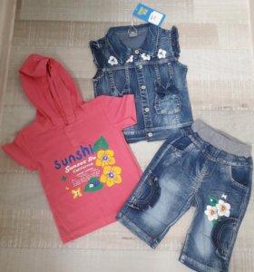 костюм тройка джинсовая для девочки