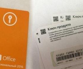 Office Проф 2016. Русская версия
