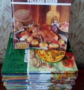 """Новая коллекция книг по кулинарии """"Кухни народов м"""