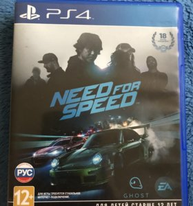Диск Need for Speed на Ps4-Ps4 pro