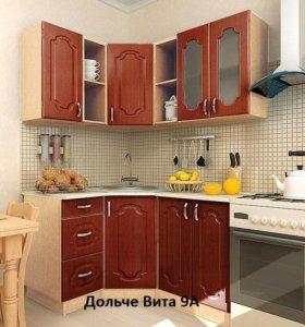 Набор для кухни №9А