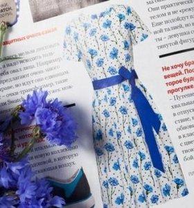 Платье летнее faberlic