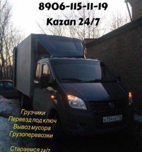 Грузчики Переезды Вывоз Мусора Газели 24/7