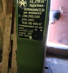 подъёмник-опрокидыватель