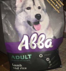 Сухой корм для собак всех пород (ягненок и рис)