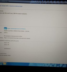 Ноутбук Asus n53s