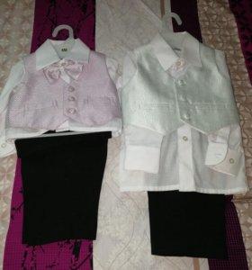Детские костюмы тройка! На 6 и 12 месяцев