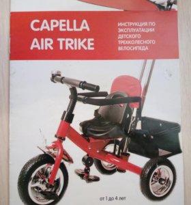 Детский трехколёсный велосипед Capella Air tr