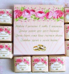 Шокобоксы к свадьбе