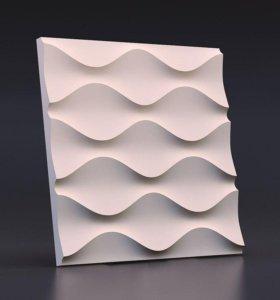 """3D панели """"Песочная волна"""""""