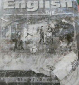 Учебник по англ яз 7 класс