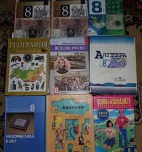 Учебники 5,6,7,8,9 класс (есть фгос , но не все)