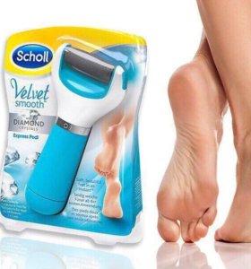 Пилка для ног