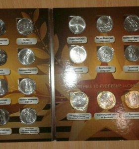 Набор монет 70 лет ВОВ