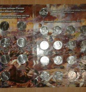 Набор монет в честь войны в 1812г