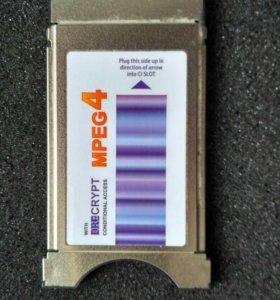 Модуль MPEG4 для Триколор ТВ