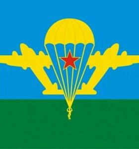 Флаги ВДВ. ВМФ