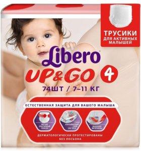 Трусики Libero up/go 4(7-11кг)
