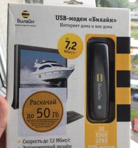 Модем ZTE mf190 7.2 Mb новый
