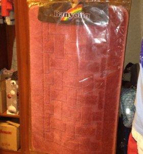 Новый коврик для ванной