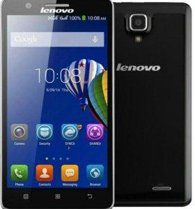 Lenovo A536