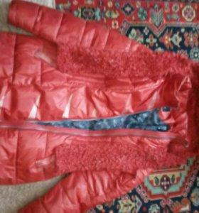 Две куртки