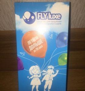 Средство для продления полета воздушных шаров