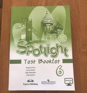 Spotlight test booklet 6 класс Английский язык
