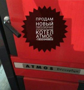 Новый пиролизный отопительный котел Атмос